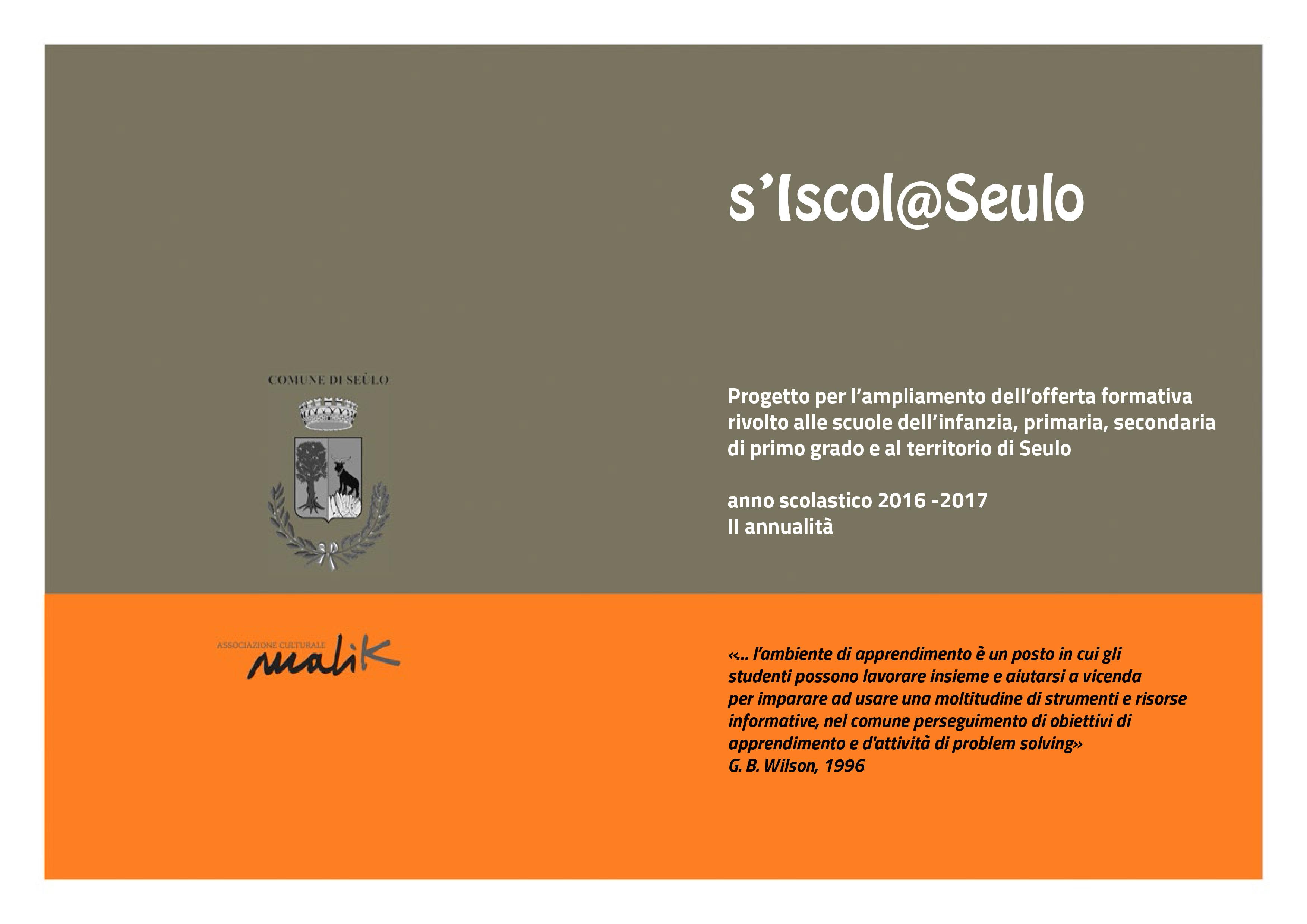 sIscol%40seulo 2016-17-1